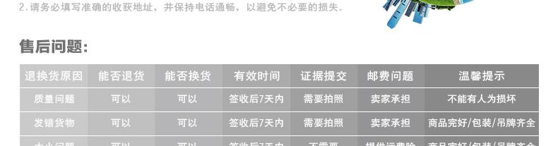 【特步官方商城】女运动服 户外运动服 新款运动服 986428839103-特步官方商城是特步(中国)电商直属网站,为广大用户提供正品特步女运动服,户外运动服,新款运动服。如对我们的女运动服,户外运动服,新款运动服有兴趣或者疑问,请咨询客服,我们将竭诚为您服务。