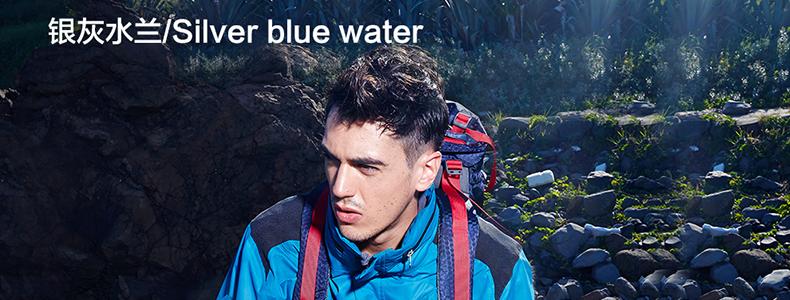 【特步官方商城】男子户外冲锋衣户外两件套 防风防水保暖三合一登山服986429839106-