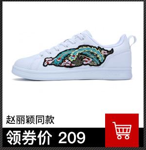 特步赵丽颖小白鞋