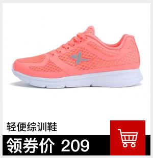 特步女子青斑跑鞋