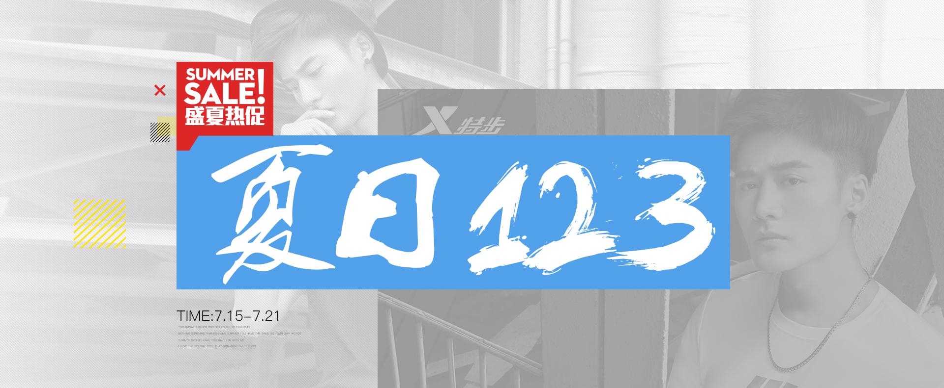 �ز�����123