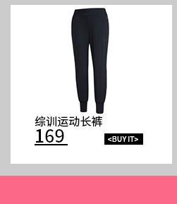 特步综训运动长裤