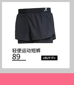 特步轻便运动短裤