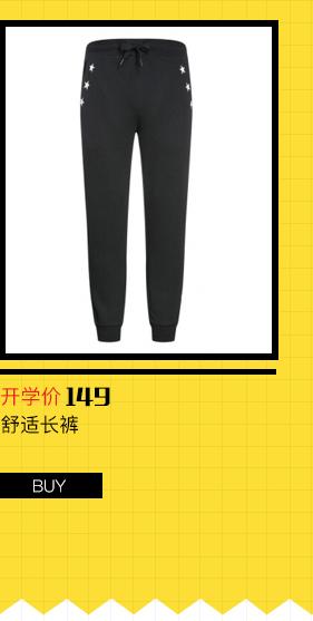 特步男生舒适长裤