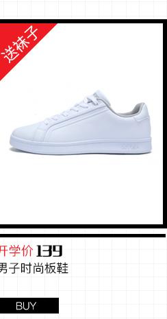 特步男生时尚板鞋