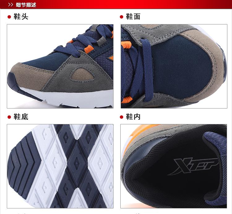 特步 女子秋季休闲鞋 17新品革面厚底 休闲百搭女鞋983318329112-