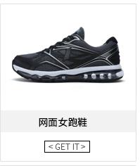 特步 专柜同款 17年女休闲鞋 气垫缓震舒适运动休闲鞋983118325953-