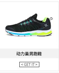 特步 男跑步鞋2017春季新品拼接运动休闲鞋983119119275-