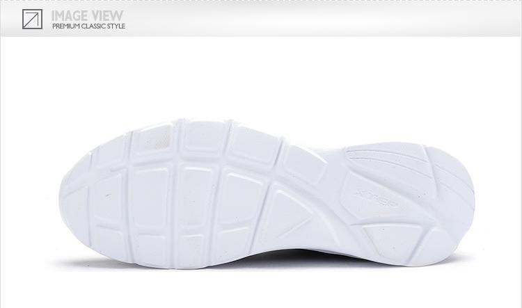 特步 专柜款 男子秋季休闲鞋 17新品潮流舒适 男鞋983319326171-
