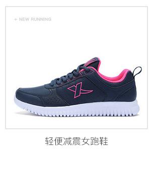 特步轻便减震跑步鞋