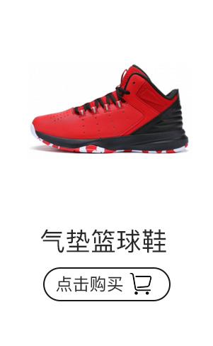 特步男子气垫篮球鞋