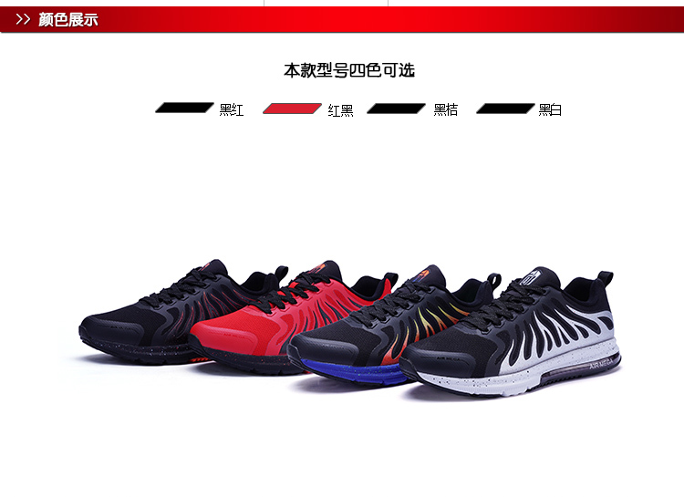 特步 专柜款 男子冬季跑步鞋 17新品风火鞋20代气垫跑步鞋983419116736-