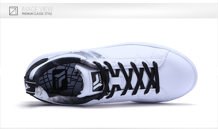 特步 专柜款 女子秋冬板鞋 17新品杭州城市款 小白鞋983418315781-
