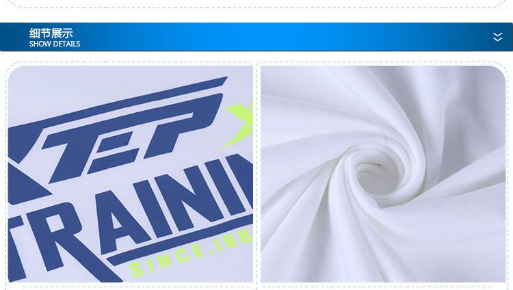 特步 专柜款 男童秋季针织衫 17新品舒适长袖T恤683325034001-
