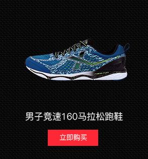 特步男子专业马拉松跑鞋