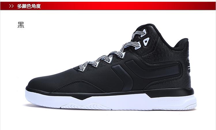 特步 专柜款 男子冬季板鞋 潮流π系列高帮保暖板鞋983419315688-