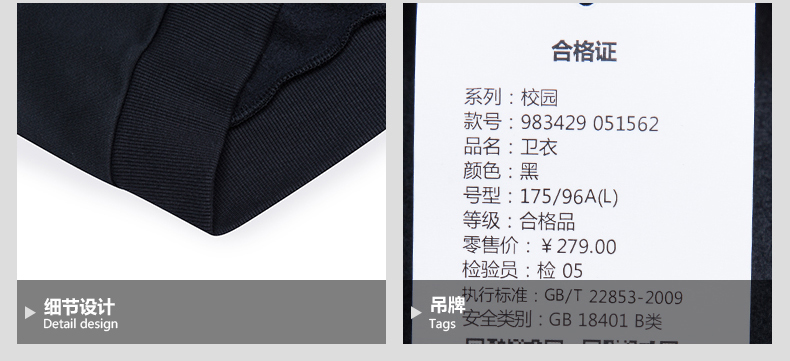 特步 专柜款 男子冬季卫衣 休闲连帽潮流上衣983429051562-