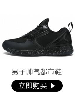 特步男子黑色运动鞋
