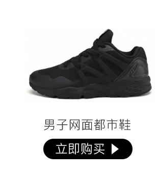 特步男子网面运动鞋