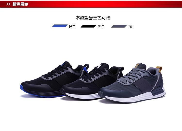 特步 专柜款 男子冬季都市鞋 新品潮流都市休闲鞋983419392736-