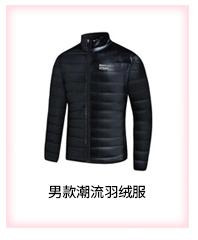 特步  专柜同款 2016冬季男子综训鞋 缓震综合训练男子运动鞋984419520216-