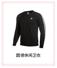 特步 男运动T恤 2017春夏新品潮流跑步运动时尚透气圆领弹力男短袖883129019073-