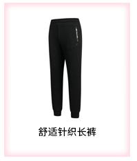 特步 男子双层夹克 时尚校园系列潮流外套983329120769-