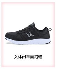 特步 专柜同款 女子跑步鞋 17年新品缓震耐磨 炫彩潮流女子跑步鞋983118116295-