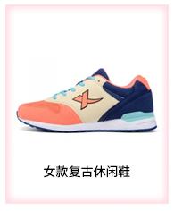 特步 专柜款 夏季女子综训鞋 17年新品耐磨透气轻便网面 健身综训女鞋983218520286-