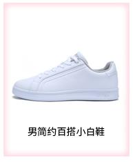特步 女子春季休闲鞋 一脚蹬百搭女鞋982118329097-