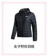 特步 专柜款 赵丽颖同款双层夹克 17年秋季新品 潮流百搭外套983328120766-