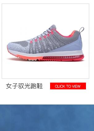 特步冬季女跑鞋