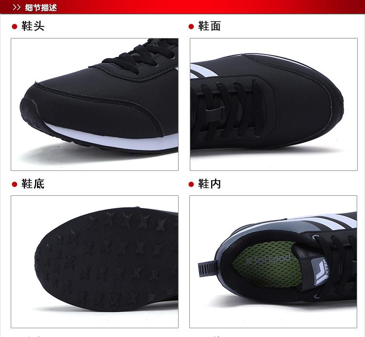 特步 专柜款 女子冬季休闲鞋 新品983418326157-