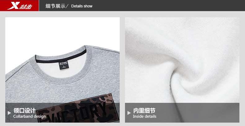 【明星同款】特步 专柜款 男子冬季卫衣 林更新汪东城同款卫衣983429051563-