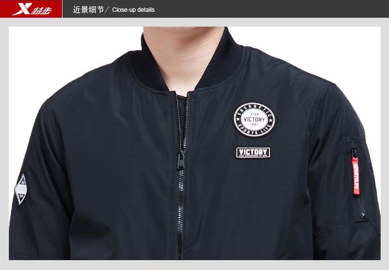 特步 专柜款 男子薄棉服 新品潮流夹克外套983429170362-
