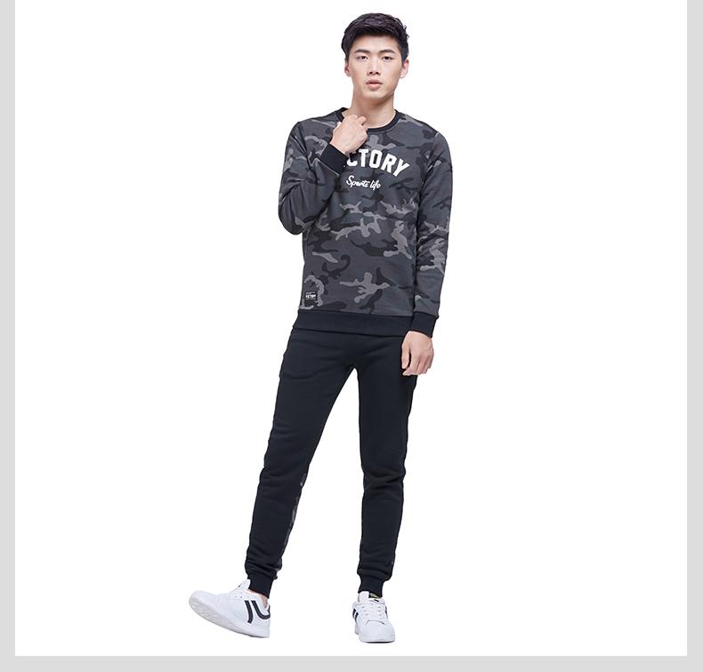 【明星同款】特步 专柜款 男子冬季长裤 新品汪东城同款983429631273-