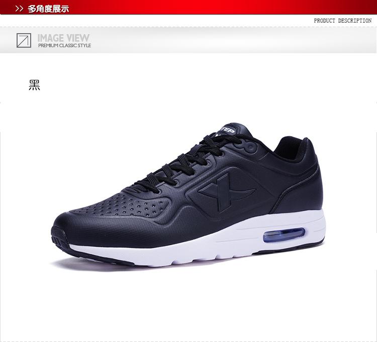 特步 专柜款 男子冬季休闲鞋 新品983419326229-