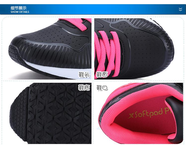 特步 专柜款 女童冬季休闲鞋 新品683414329152-