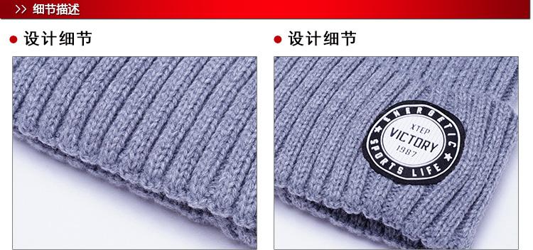 特步 男女冬季针织帽 时尚潮流毛线保暖帽子883437229018-