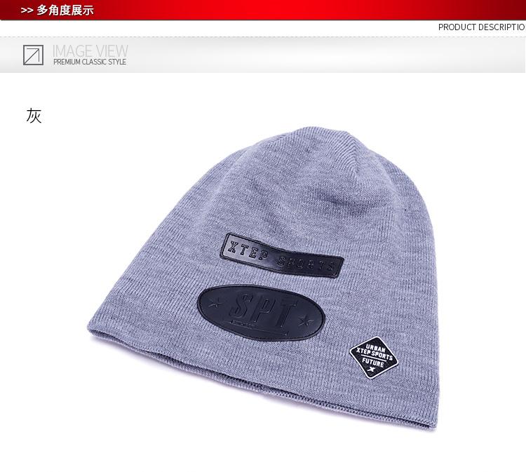 特步 男女冬季针织帽 时尚百搭潮流中性毛线针织帽子883437229041-
