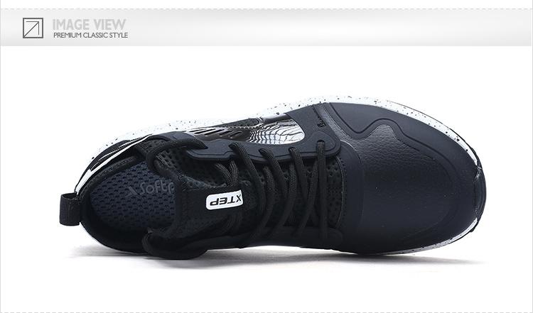 特步 专柜款 女子冬季都市鞋 新品潮流休闲百搭 女鞋983418392733-