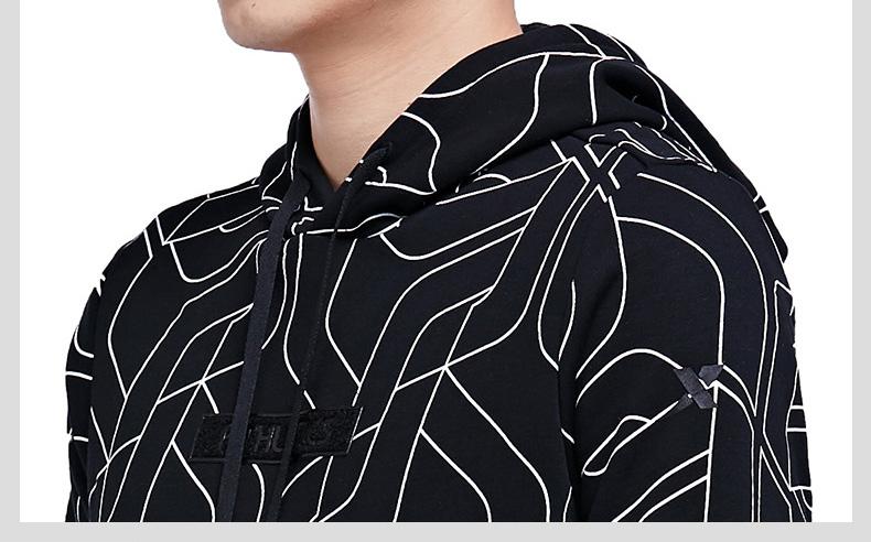 【明星同款】特步 专柜款 男子冬季卫衣 林更新同款π系列卫衣983429051522-