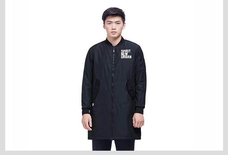 特步 专柜款 男子冬季薄棉服 新品长款保暖外套983429170358-