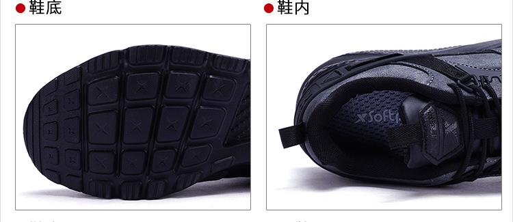 特步 专柜款 女子冬季休闲鞋 潮流女鞋983418326239-