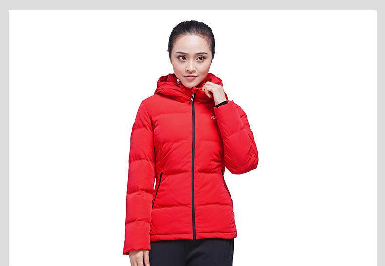 特步 专柜款 女子羽绒服 综训外套983428190740-