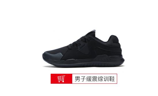 特步男子综训鞋