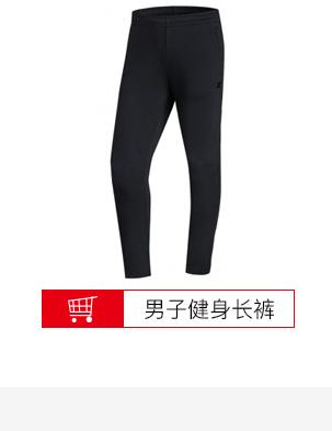特步男子运动长裤