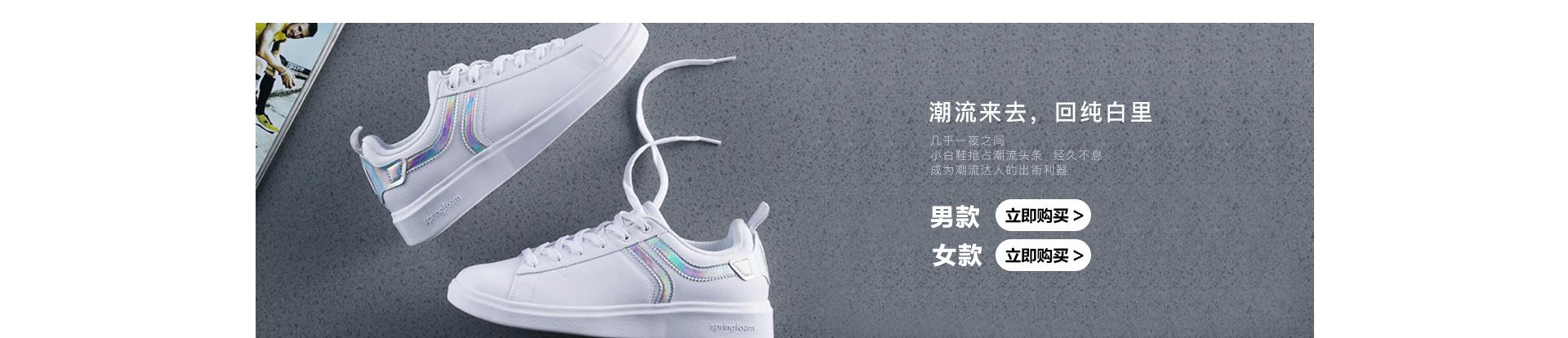 特步林更新同款板鞋