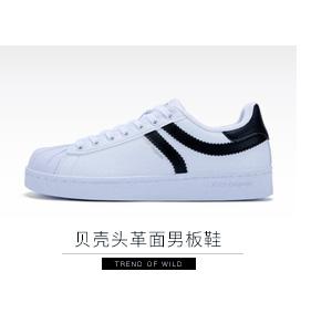 特步π板鞋