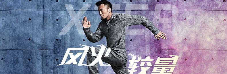 特步 专柜 男子秋冬跑步鞋 柔软垫舒适跑鞋983319116337-